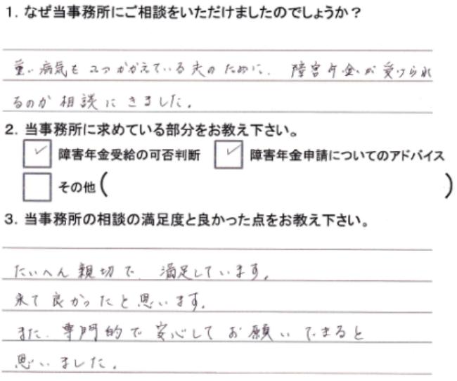 koe12_7